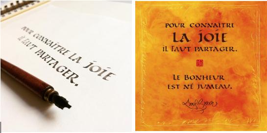 cours-calligraphie-dec-2017